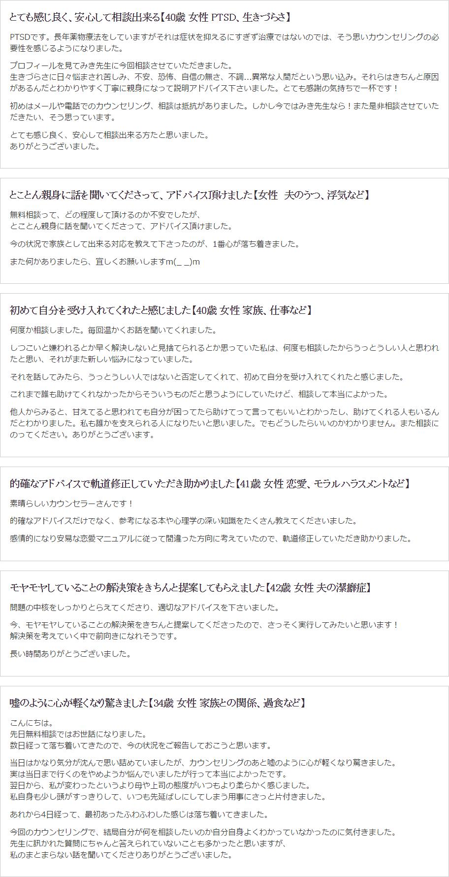 screenshot_235