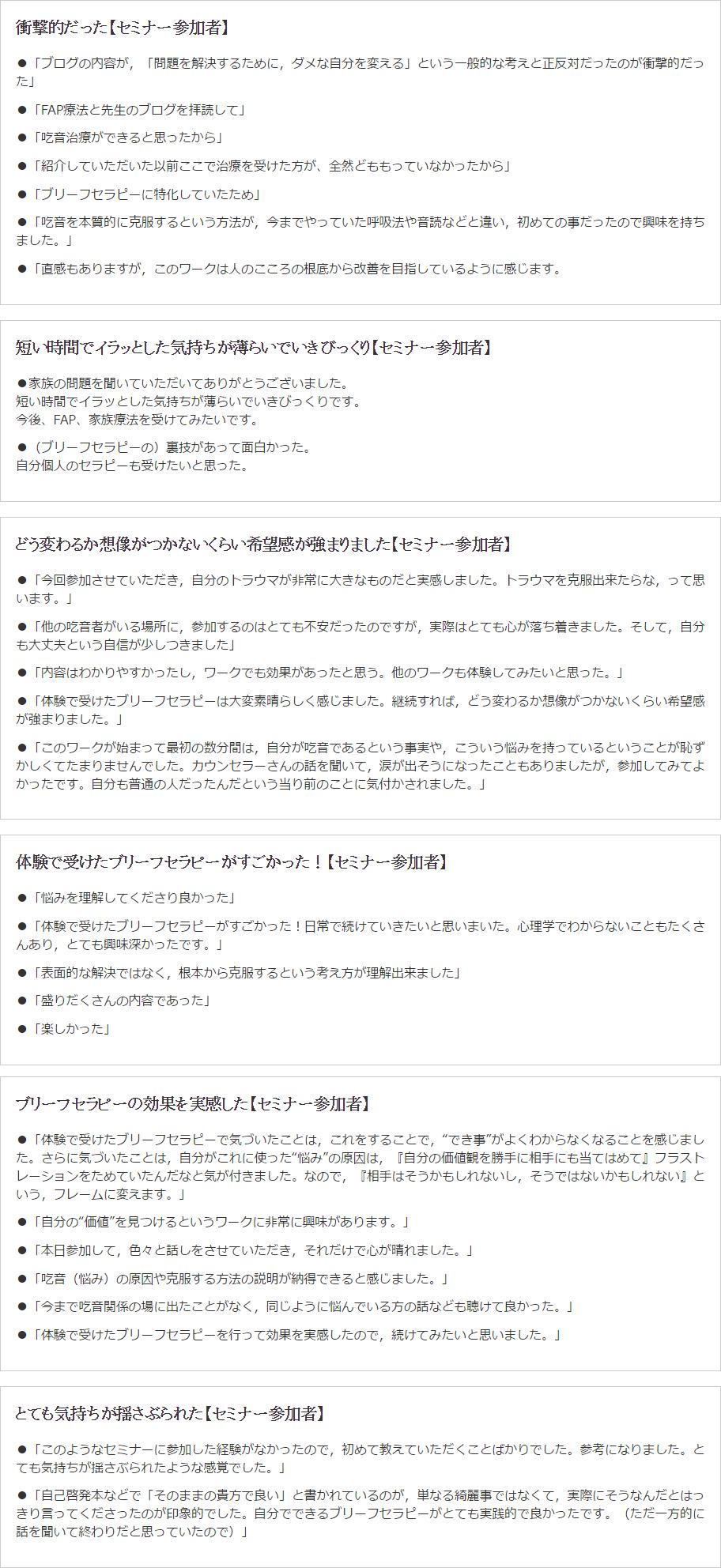 screenshot_239