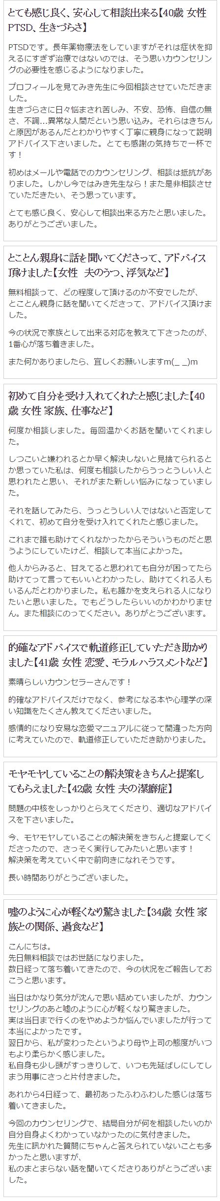 screenshot_244