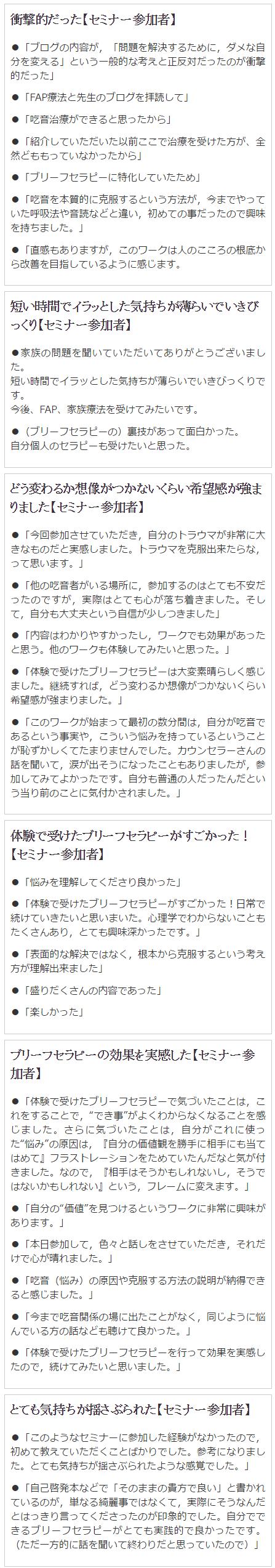 screenshot_251